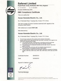 CE-control cubicies-GTBT-32E-EMC-2b