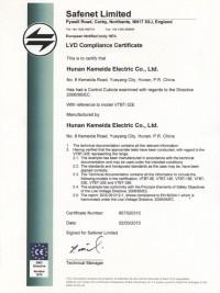 CE-control cubicies-VTBT-32E-LVD-b